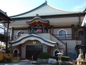 久光院斎場(きゅうこういんさいじょう)