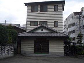 順忍寺会館(じゅんにんじかいかん)