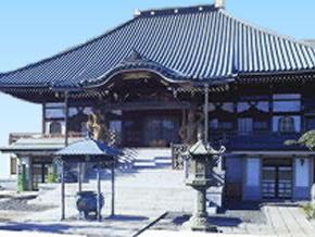 広源寺(こうげんじ)