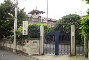 了然寺会館(りょうねんじかいかん)