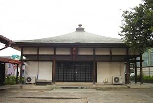 最勝寺斎場(さいしょうじさいじょう)