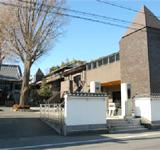 東福寺会館