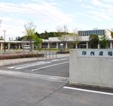 印西斎場(いんざいさいじょう)