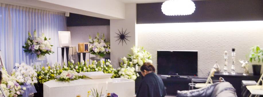 マンションでの花祭壇