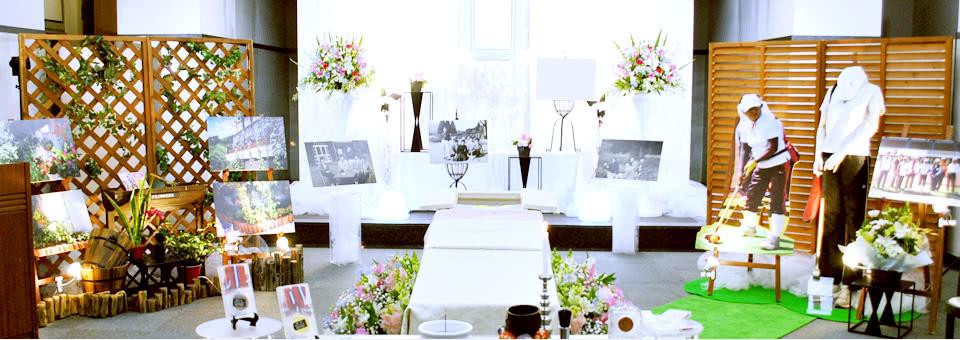 おばあ様に捧げる花祭壇