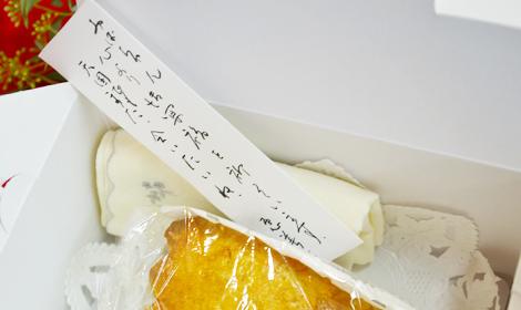 チーズケーキをお供え