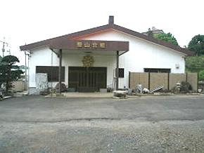 宗徳寺(そうとくじ)