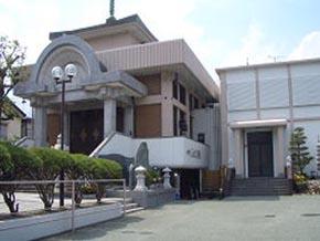 聖徳会館(しょうとくかいかん)