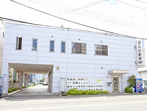 サポートセンター神奈川