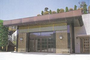 宗仙寺会館(そうせんじかいかん)