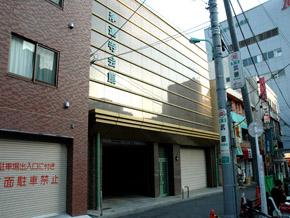 浄運寺会館(じょううんじかいかん)
