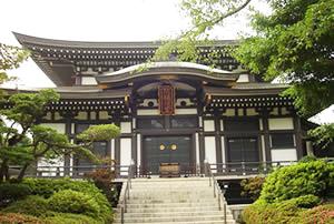 円融寺 示真殿(えんゆうじ ししでん)
