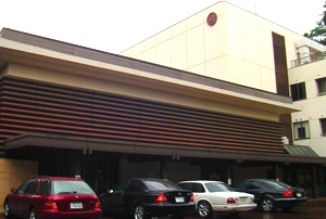 善福寺 麻布山会館