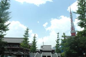 増上寺(ぞうじょうじ)