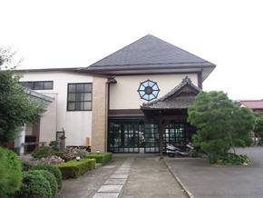 浄立寺会館
