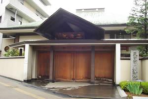 豊島区 正法院(としまく しょうぼういん)