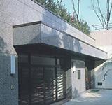 法界寺 常楽院ホール