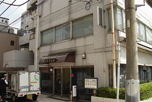 本教寺会館(ほんきょうじかいかん)