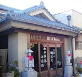 唐泉寺(とうせんじ)