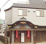 丸山寺(がんぜんじ)