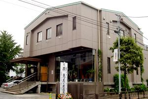 源寿院会館セレモニーホール(げんじゅいんかいかん)