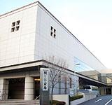 桐ヶ谷斎場(きりがやさいじょう)