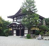 密蔵院(みつぞういん)