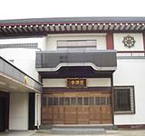 霊源寺(れいげんじ)
