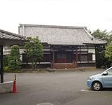 西念寺(さいねんじ)