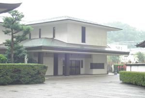 天龍寺(てんりゅうじ)