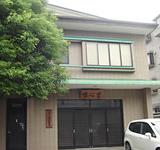 福泉禅寺・唯心堂(ふくせんぜんじ・ゆいしんどう)