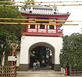 成願寺(じょうがんじ)