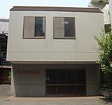 興善寺会館(こうぜんじかいかん)
