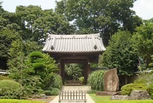 妙正寺(みょうしょうじ)