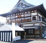 清見寺(せいけんじ)