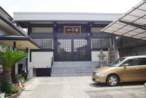 清徳寺(せいとくじ)