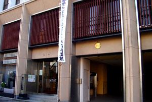 春慶寺(しゅんけいじ)