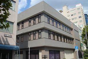 徳雲会館(とくうんかいかん)