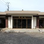 総持寺 大日堂斎場