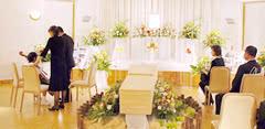 家族葬とは?