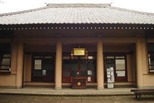 来福寺(らいふくじ)