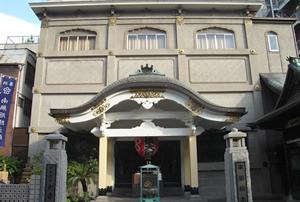 大安楽寺(だいあんらくじ)
