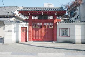 福厳寺(ふくごんじ)