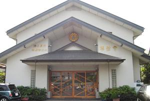 慈船寺(じせんじ)