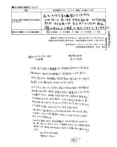ページ1¥4