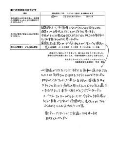 enquete_20140604_p04